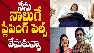 I took only 4 sleeping pills: Varun Sandesh's wife Vithika Sheru responds to suicide attempt rumours - IGTELUGU