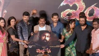 Indrasena Movie Audio Launch | VijayAntony | TFPC - TFPC