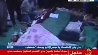 34 قتيلا في إطلاق نار على معتصمي « الحرس الجمهوري » في القاهره