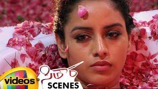 Ravi Babu Makes Ravneeth Kaur Undressed | Ravneeth Kaur Bathing Video | Sitara Telugu Movie Scenes - MANGOVIDEOS