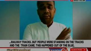 Amritsar train accident: Organiser claims it's a revenge plot against him | Nation@9 - NEWSXLIVE