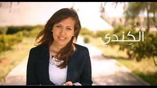 حملة ناجحة على ذومال تموّل مساحة ثقافية لشباب لبنان