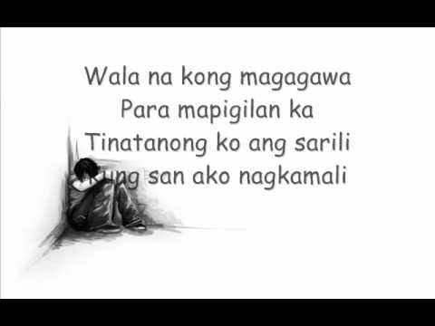 Sandali lang By Silent Sanctuary =c