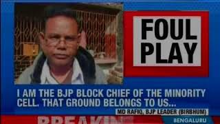 Bengal: Trouble brews for Mukul Roy's rally in Labhpur, BJP slams TMC for ploughing field - NEWSXLIVE