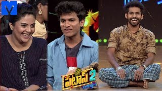 Patas 2 - Pataas Latest Promo - 8th April 2019 - Anchor Ravi, Sreemukhi - Mallemalatv - MALLEMALATV