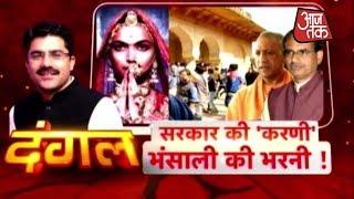 The Controversy Surrounding  Sanjay Leela Bhansali's Padmavati - AAJTAKTV