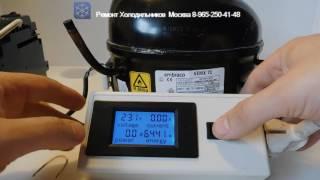Инверторный компрессор Эксперимент работа при коротком замыкании