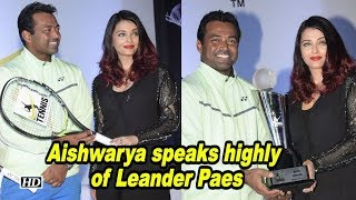 Aishwarya speaks highly of Tennis Legend Leander Paes - IANSINDIA