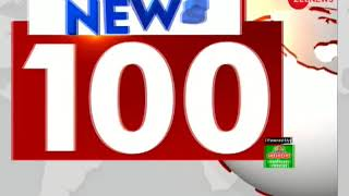 News 100: 'No helmet, no petrol' campaign kick-starts in Bhopal - ZEENEWS