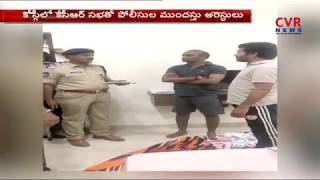 Revanth Reddy Arrest | Police Breaks Into Revanth Reddy House in Kodangal | CVR News - CVRNEWSOFFICIAL