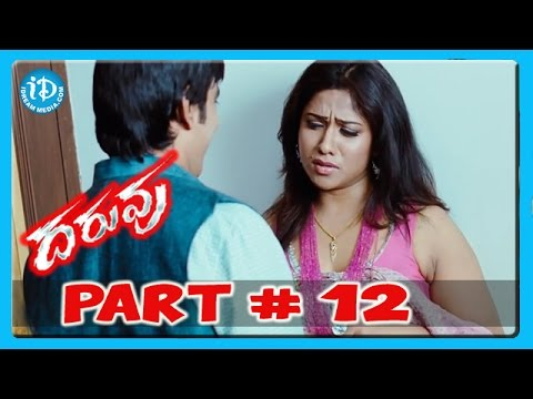 Daruvu Full Movie Part 12/15 - Ravi Teja - Tapsee - Brahmanandam