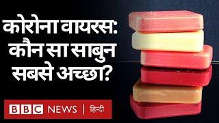 Coronavirus India Update : ?????? ????? ?? ??????? ??? ?? ????? ????? (BBC Hindi)