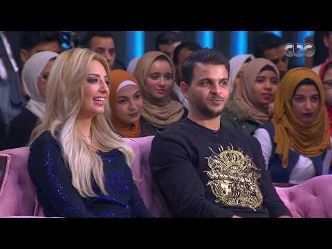 معكم منى الشاذلى | محمد رشاد يحرق مفاجئته لخطيبته مي حلمي
