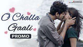 O Challa Gaali Song Promo 4K   Vamsi Kotu   Chaithra Setty   Latest Telugu Songs 2021   Mango Music - MANGOMUSIC