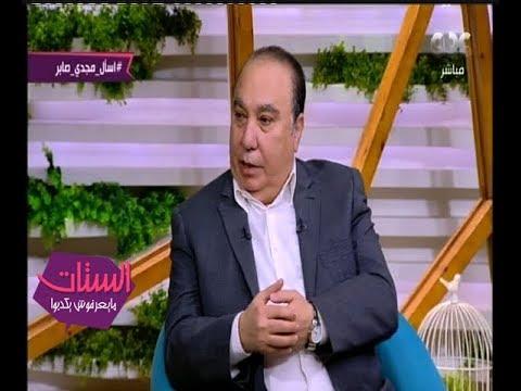 الستات مايعرفوش يكدبوا| الكاتب مجدي صابر يكشف كيف أجبر علي ترك بلده بالصعيد بسبب الثأر
