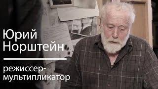 Союзмультфильм мультфильмы РЕАЛЬНЫЙ