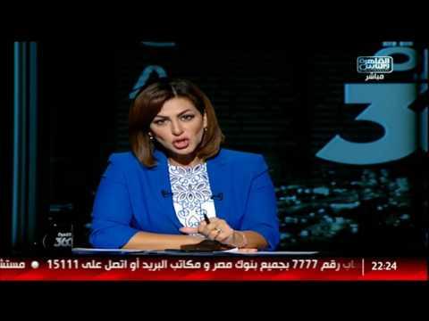 تعليق أحمد سالم على فيديو الحندى المصرى الذى قام بالتصدى لسيارة محملة بالمتفجرات!