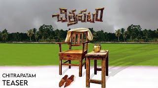 Chitrapatam Movie Motion Teaser | Bandaru Danaiah Kavi | Parvathisam | Srivalli | IndiaGlitz Telugu - IGTELUGU