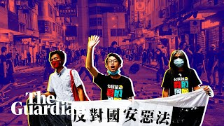 What China's new security law means for Hong Kong