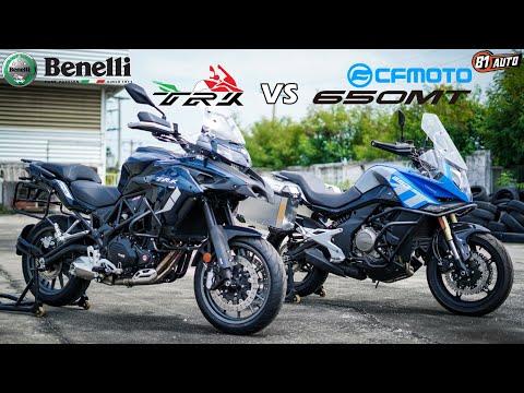 Benelli-TRK502-VS-CF-MOTO-650M