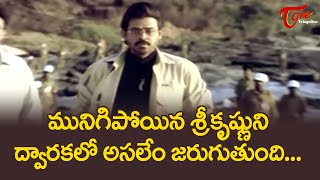 Victory Venkatesh And Soundarya Ultimate Movie Scene | TeluguOne - TELUGUONE