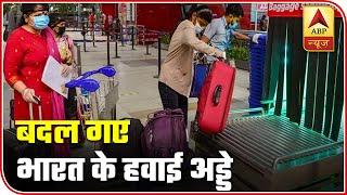 IGI airport: Arrangements made as flight services resume - ABPNEWSTV