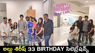 Allu Sirish Birthday Celebrations In LockDown|Allu Arjun&Sneha Reddy Celebrates Allu Sirish Birthday - RAJSHRITELUGU