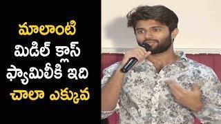 Vijay Devarakonda Emotional Speech | Unseen Video