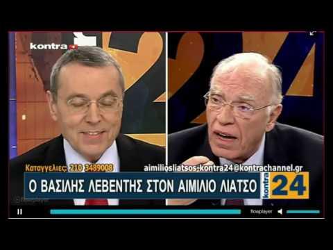 Β. Λεβέντης / Kontra24 με τον Αιμίλιο Λιάτσο / 11-1-2017