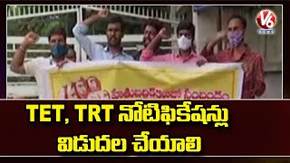 D.ED , B.ED Students Strike To Release TET , TRT Notifications | V6 News - V6NEWSTELUGU