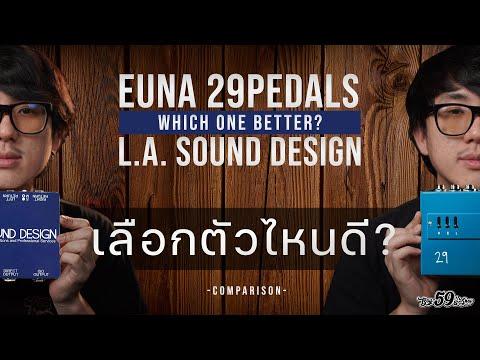 Euna-29pedals-VS-LA-Sound-Desi