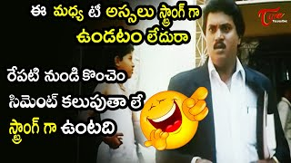 Sunil Best Comedy Scenes Back To Back   Telugu Movie Comedy Scenes   NavvulaTV - NAVVULATV