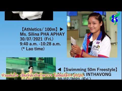 5-นักกีฬาลาว-สู้ศึกโอลิมปิก-20