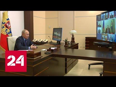 Вывоз россиян, открытие стран, ДОН и СНВ: совещание президента с Совбезом