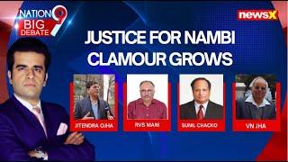 Justice For Nambi Clamour Grows | SC Asks CBI To Finish Probe | NewsX - NEWSXLIVE