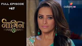 Naagin 3 - Full Episode 47 - With English Subtitles - COLORSTV