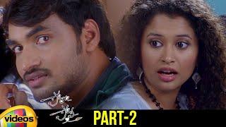 Pora Pove Telugu Full Movie | Karan | Sowmya | Romantic Telugu Movies | Part 2 | Mango Videos - MANGOVIDEOS