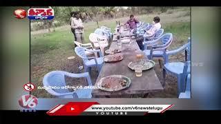 Kondapak Mandal Panchayati Members Liquor Party | V6 Teenmaar News - V6NEWSTELUGU