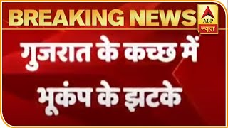 Earthquake hits Gujarat's Kutch with 3.9 magnitude - ABPNEWSTV