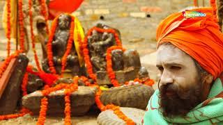 Mahamrityunjay Mantra by Shankar Mahadevan | महामृत्युंजय मंत्र 108 times | Sawan Special Mantra - BHAKTISONGS