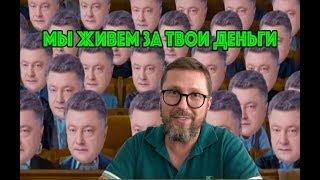 Гвардия Порохоботов за