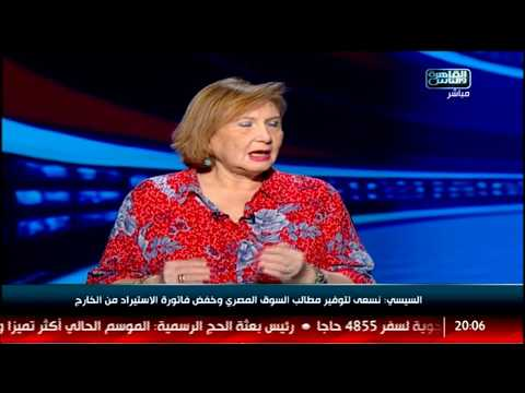 السيسي: نسعى لتوفير مطالب السوق المصري وخفض فاتورة الاستيراد من الخارج