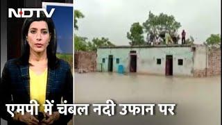 Desh Pradesh: Madhya Pradesh में Chambal River उफान पर, सेना-NDRF ने हजारों लोगों को बचाया - NDTVINDIA