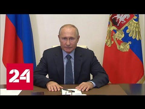 Президенты России, США и Франции готовят совместное заявление по Карабаху