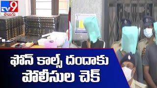 లోకల్ టు గ్లోబల్ వ్యవహారం | Tirupati      TV9 - TV9