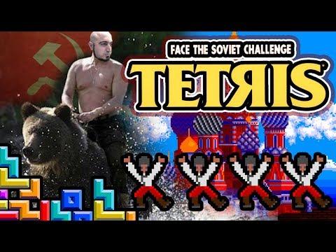 2x25 Tetris (1P) (Arcade)