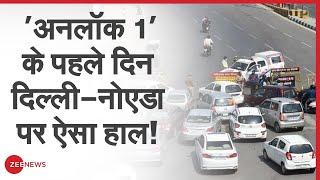देखिए: 'Unlock 1' के पहले दिन Delhi-Noida पर भयानक जाम! | Delhi-UP Border | Zee LIVE Report - ZEENEWS