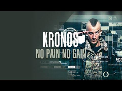 Kronos - No Pain No Gain (#A2REC162)