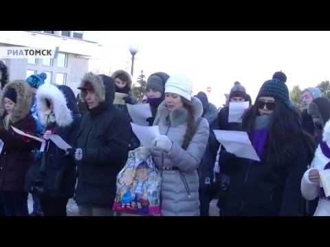 Более 1 5 тыс человек прочитали \Войну и мир\ на флешмобе в Томске