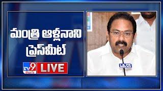 Minister Alla Nani Press Meet LIVE - TV9 - TV9